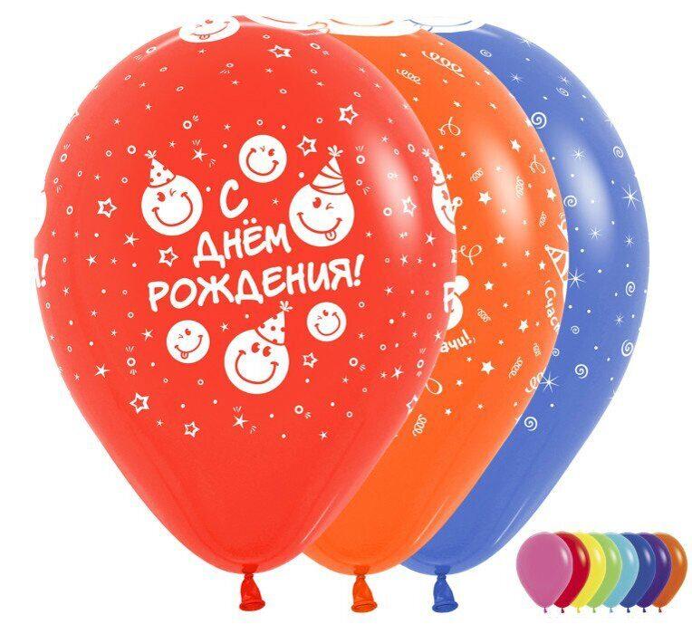Воздушные шары с надписью с днем рождения картинки